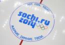 Hokejový turnaj v Soči. Jak to vidí Skok+ ? Překvapení se konat NEBUDE!