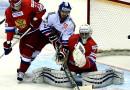 Channel One Cup (EHT): Češi padli i pošesté, v závěru turnaje padli těsně 2:3 s Ruskem